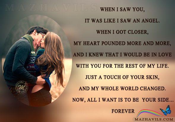 Love Cards For Husband Mazhavils Greetings I Love You Romantic