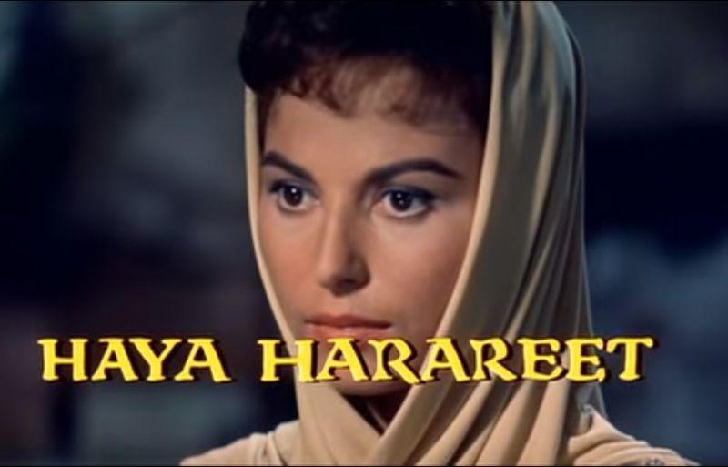 Haya Harareet in Ben Hur trailer - Ben-Hur (1959 film) - Wikipedia #benhur1959 Haya Harareet in Ben Hur trailer - Ben-Hur (1959 film) - Wikipedia #benhur1959