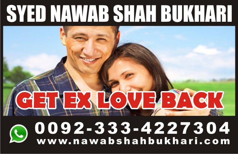 nawabshah dating Miksi ei ole matchmaking kohtaloon