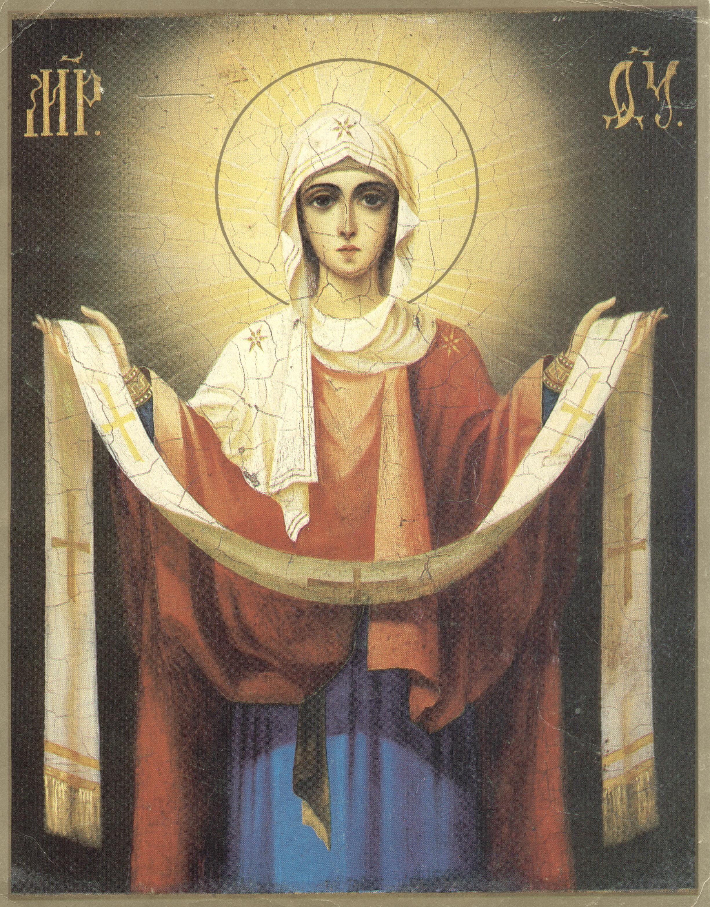 фото иконы покрова пресвятой богородицы ремонт диагностика