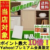 Storage case Inner box Color box Wooden door for CB box CXD -…