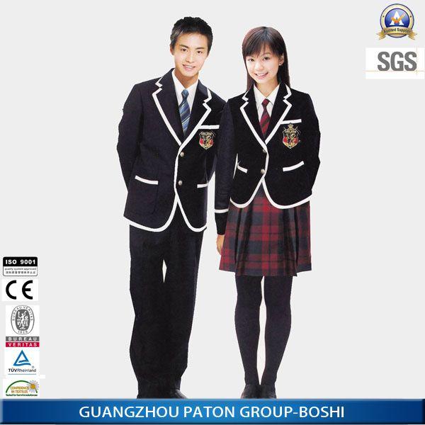 Elegantes uniformes de la escuela secundaria 40062a23171ed