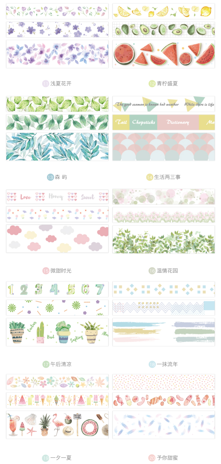 3 Pcs Pack Plant Animal Food Seven Points Girl Heart Washi Tape Set Adhesive Tape Diy Scrapbooking Sticker Label M Washi Tape Washi Tape Set Scrapbook Stickers