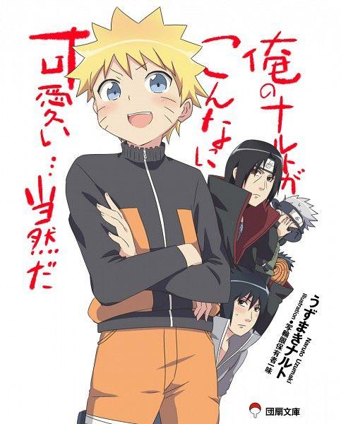 Pixiv id 535650 naruto tobi hatake kakashi uchiha - Naruto boards ...