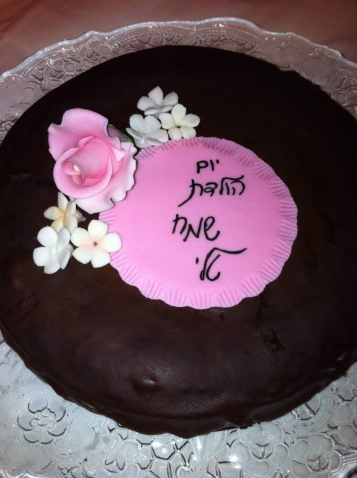 rich chocolate cake with fondant topper & roses