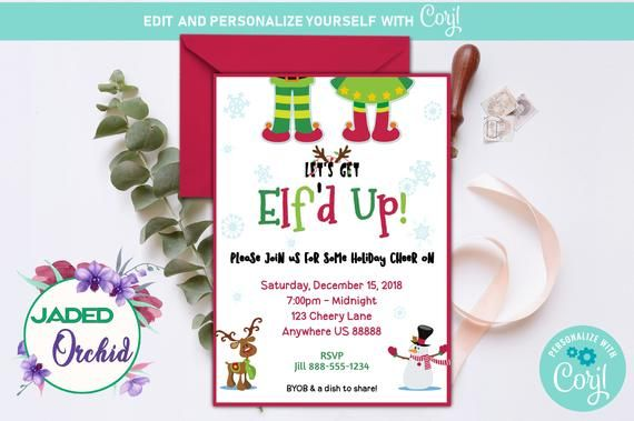 Lets Get Elfd Up Christmas or Holiday Party Invitation Template You