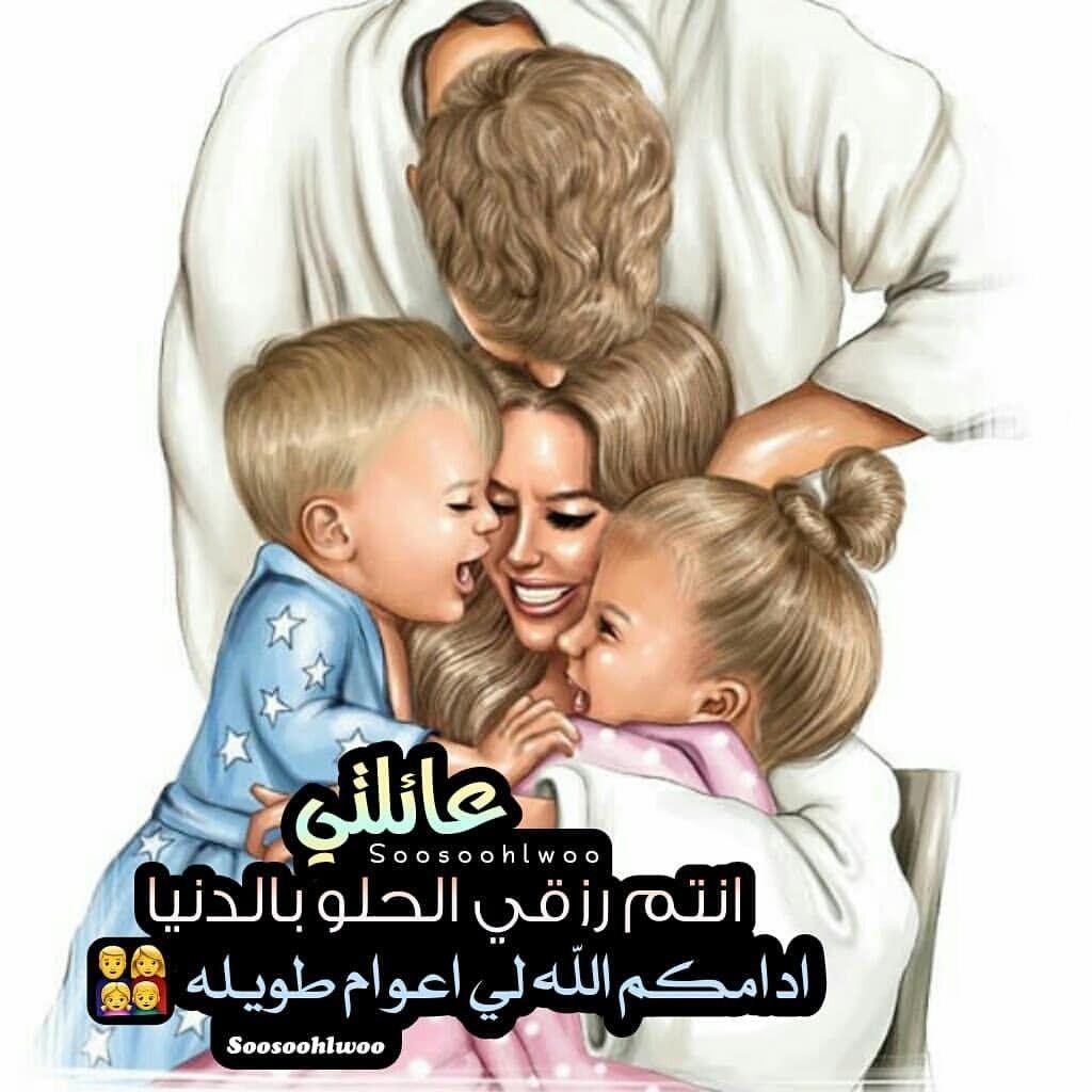 Bebee Est Trop Mignonne بيبي حلوة بزاف Baby Algeria Dz Miss بيبي رضيعة الجزائر Baby Baby Face Face