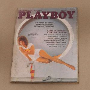 Babs Playboy now featured on Fab.