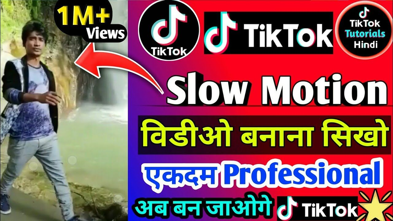 Tiktok Slow Motion Video Slow Motion Video Editing Tiktok Trending Video Tutorial Kinemaster Guyss Welcome Trending Videos Video Editing Motion Video