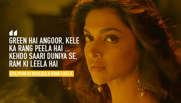 11 Unforgettable Deepika Padukone Dialogues That Prove She S The Queen Of Versatility Movie Love Quotes Filmy Quotes Bollywood Love Quotes