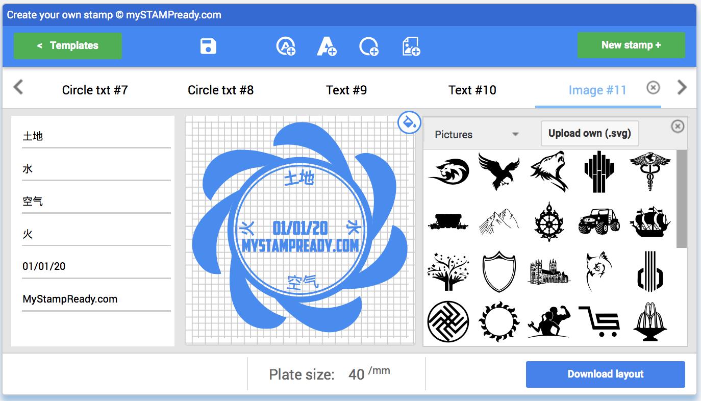 Stamp Maker Rubber Online Seal