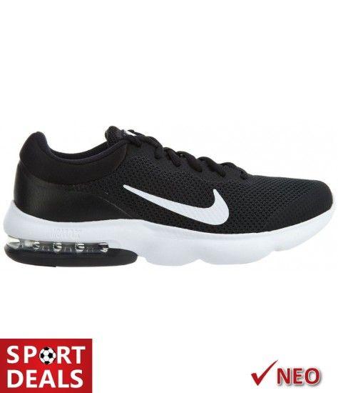 Nike air max advantage αθλητικο ανδρικο παπουτσι μαυρο
