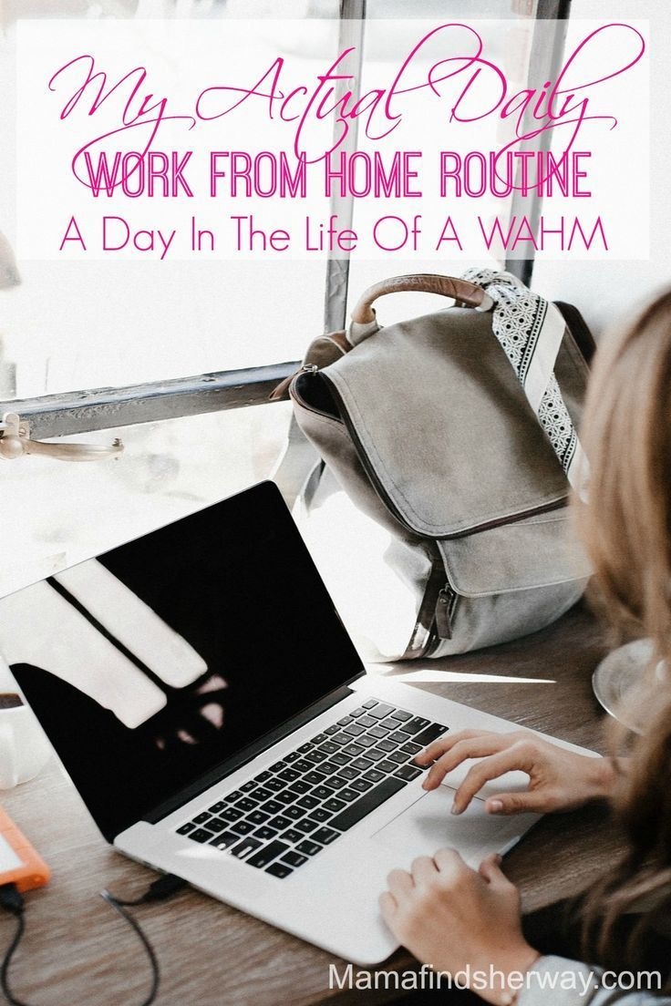 My Actual Daily Work From Home Routine