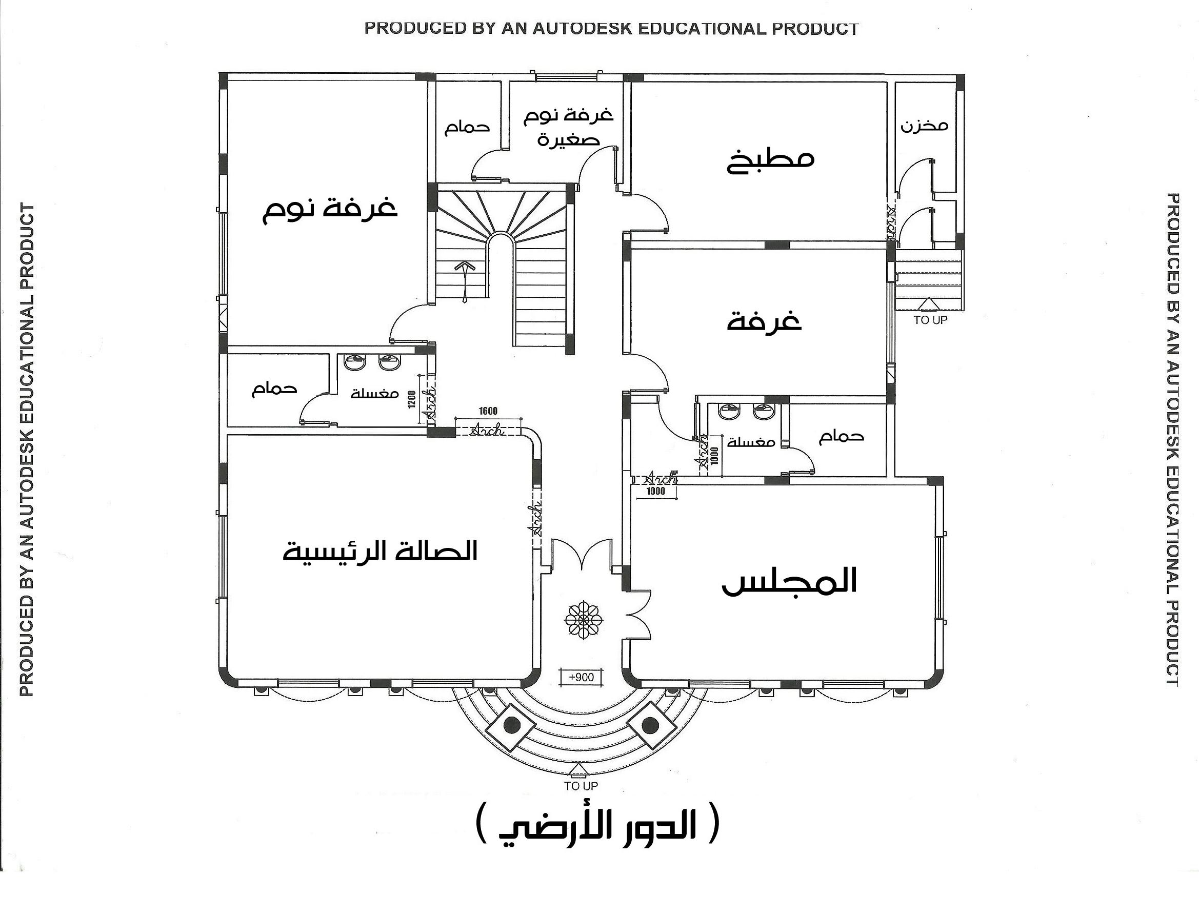 معروض فيلا دورين وملحق في صحنوت الشمالية مربع د قريبة من شارع الفاروق ركنية وواجهة جنوبية House Plans How To Plan Design