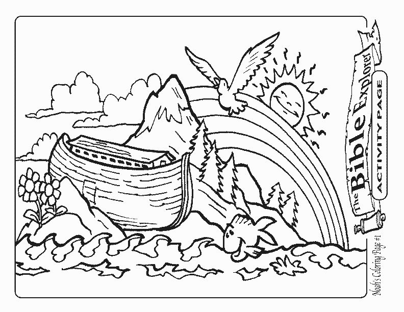 noah 39 s ark coloring page 03 Projects