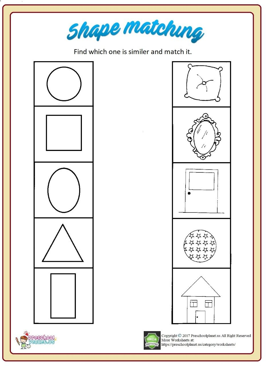 shape matching worksheet Shape worksheets for preschool