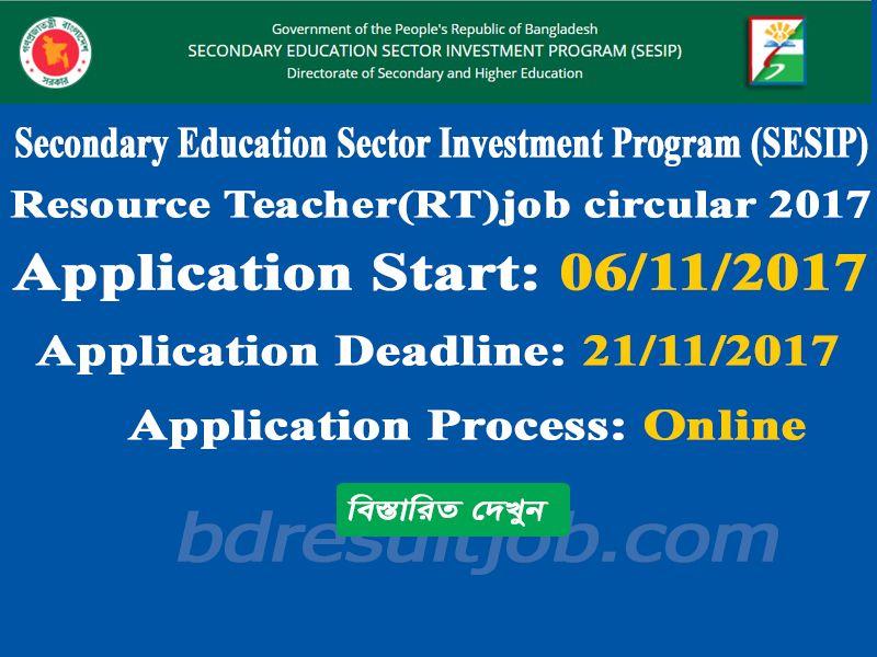 SESIP Resource Teacher (RT) job circular 2017 Job
