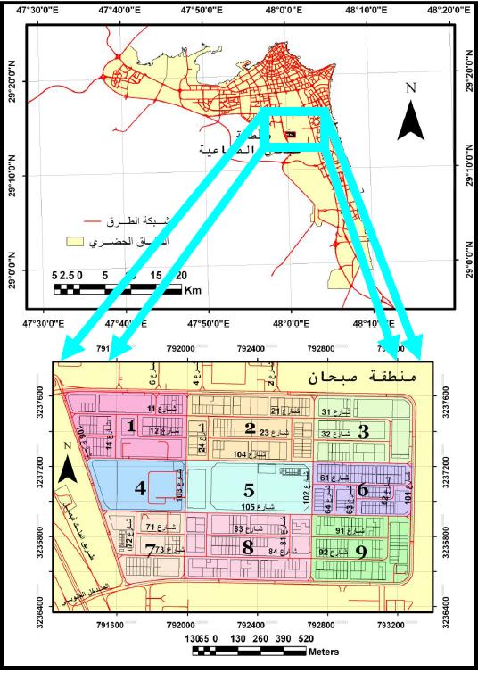 الجغرافيا دراسات و أبحاث جغرافية التحليل المكاني لخصائص التركيب الوظيفي في منطقة ص Geography Blog Places To Visit