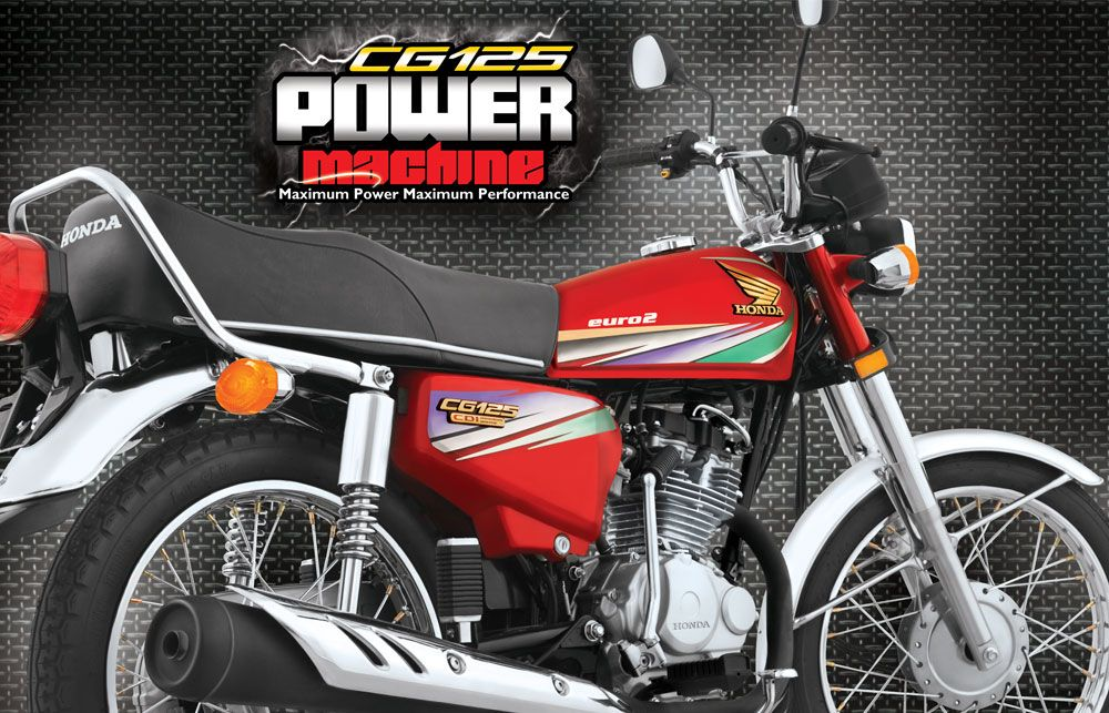 2014 Honda CG 125 Price in Pakistan and Features Honda