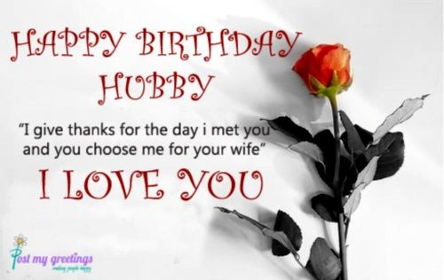My Love Birthaday In 2020 Husband Birthday Quotes Happy