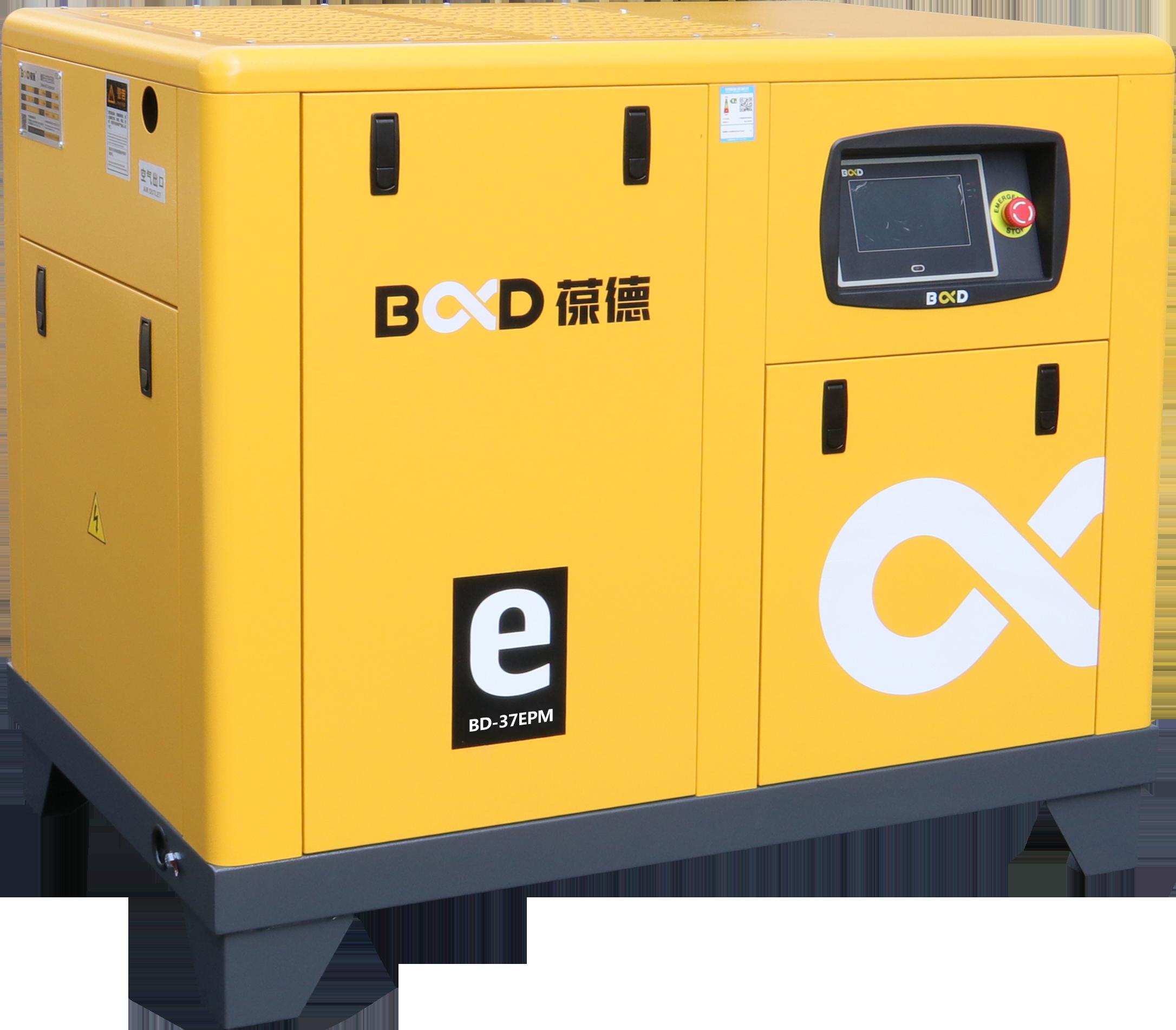 Save Up 42 Energy Pm Vsd Screw Air Compressor Bd 37epm In 2020 Air Compressor Locker Storage Save Energy