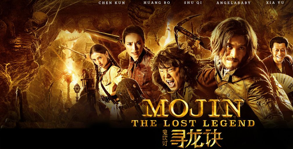 Blu Ray Review Mojin The Lost Legend Loses Traction From The Get Go Top Hollywood Movies Legend Legend 2015