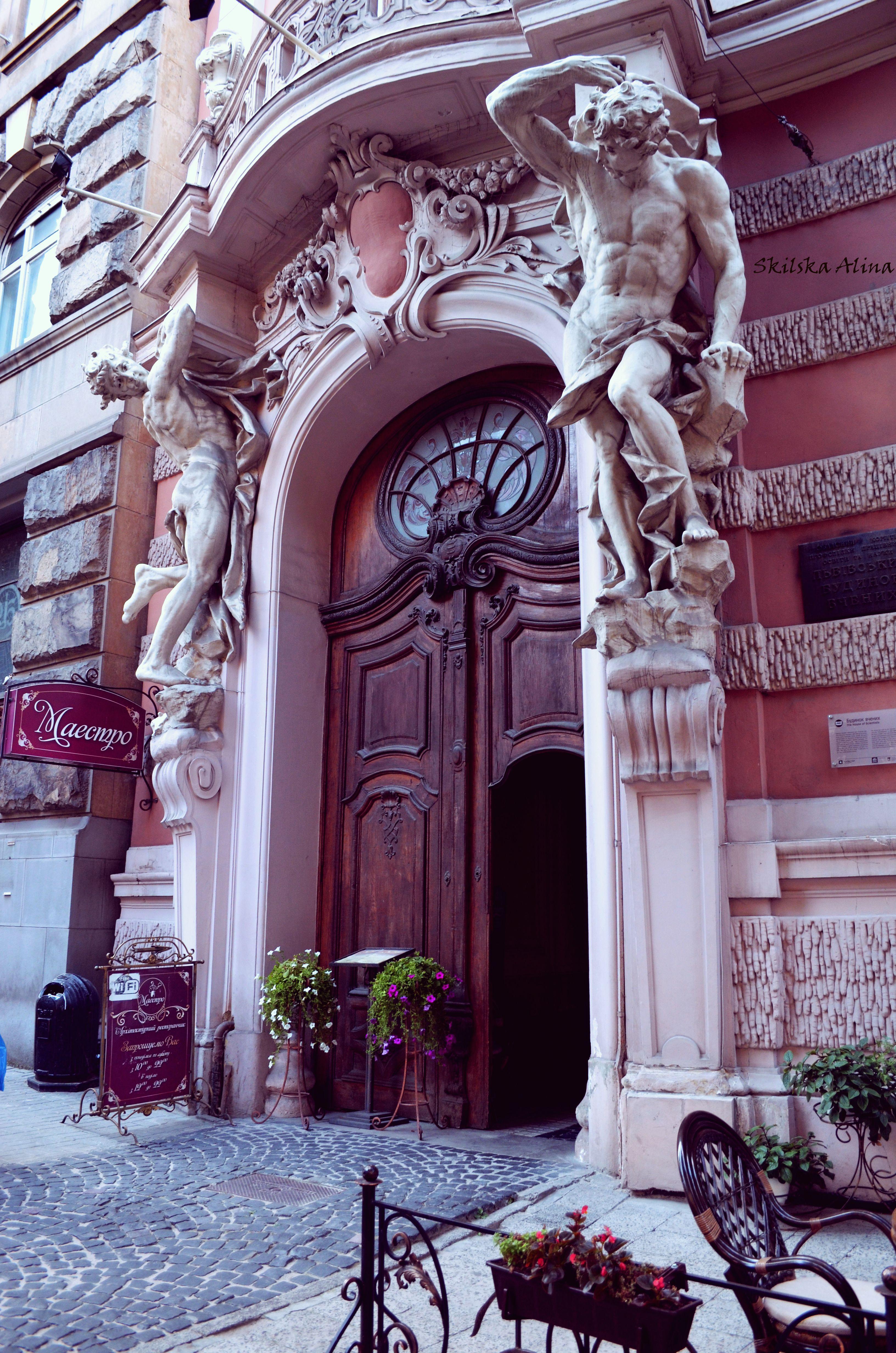 Pin By Nataliia On My Photos Lviv Ukraine Photo