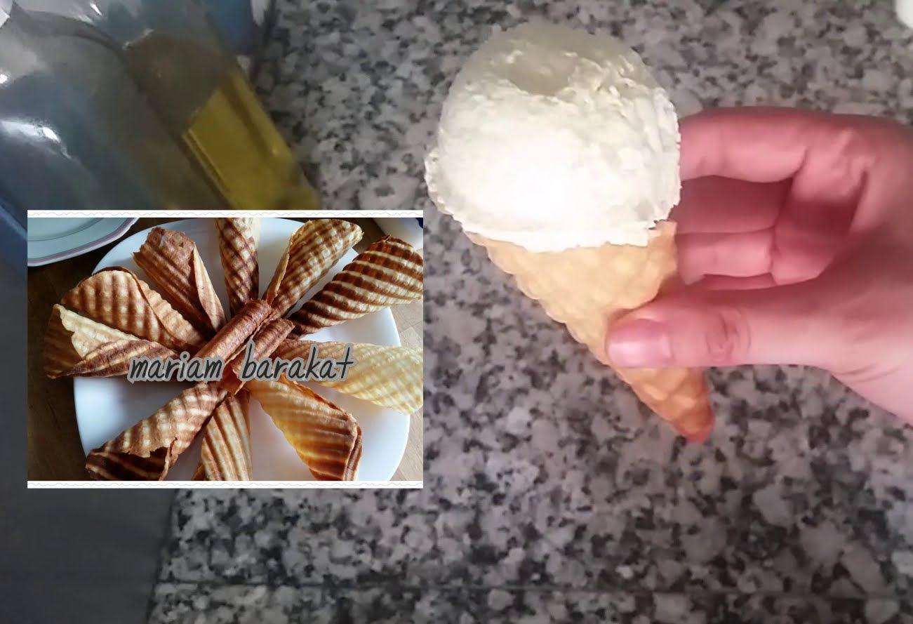 جديييييييد الكورني الخاص بالمثلجات ايس كريم كلاص دون الالة الخاصة Cornet De Glace Food Macarons Cheese