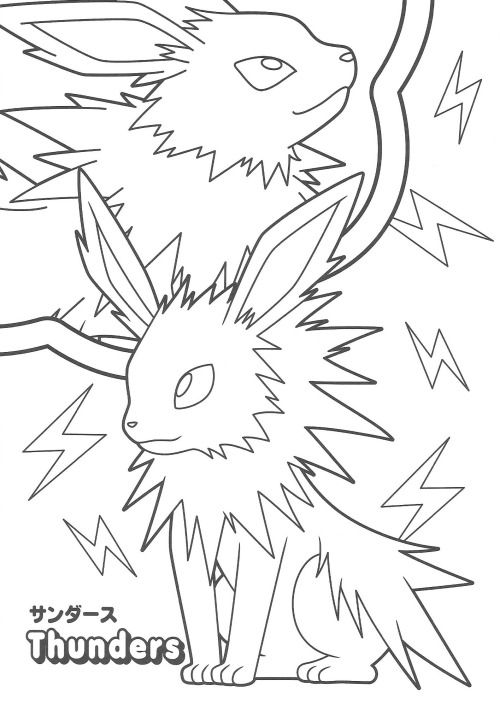 Pikachu and Eevee Friends coloring book | Craft | Pinterest ...