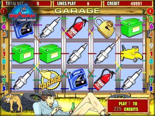 Игровые автоматы форум гомель