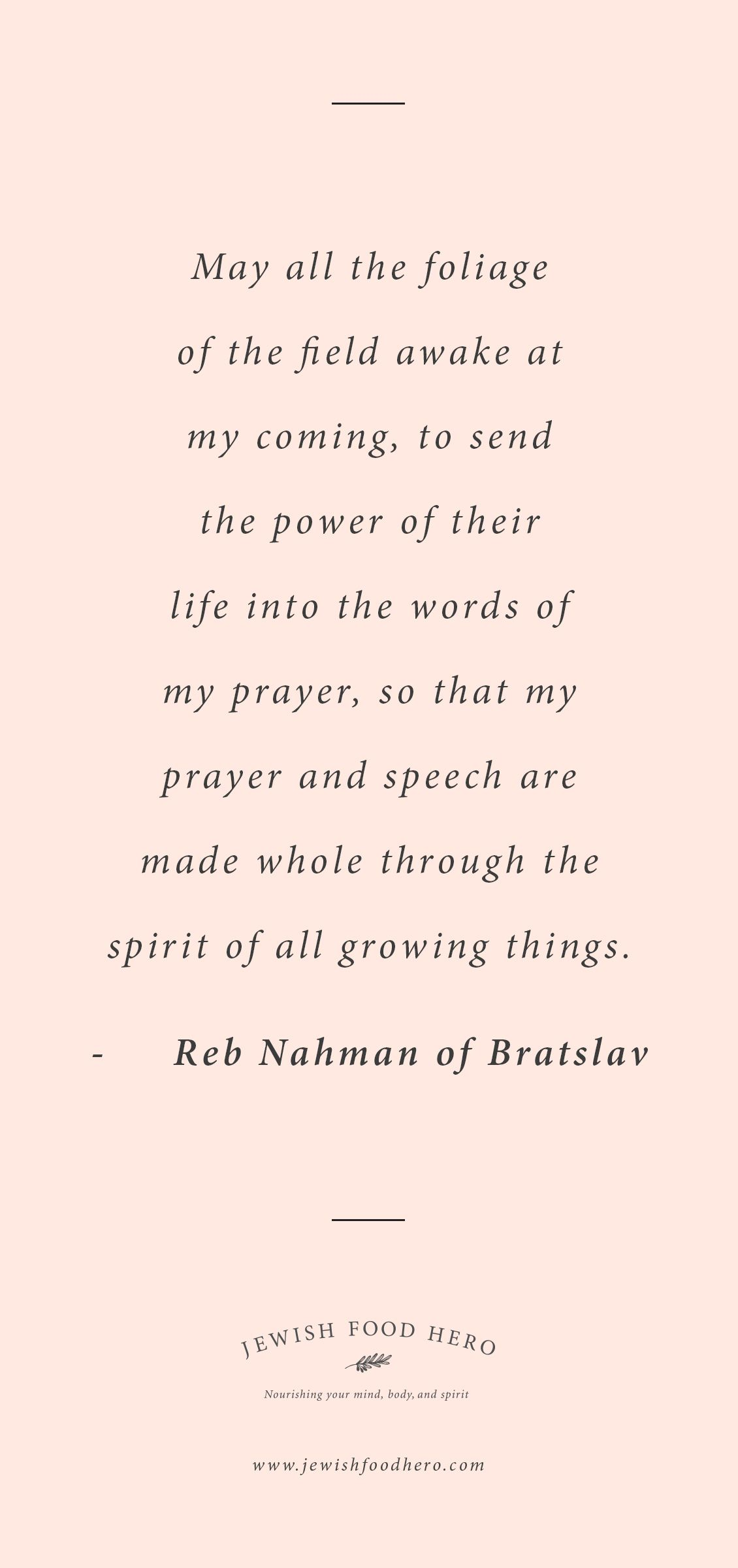 Shema israel bracelet israel bible jewish hebrew prayer kabbalah shma - Bible