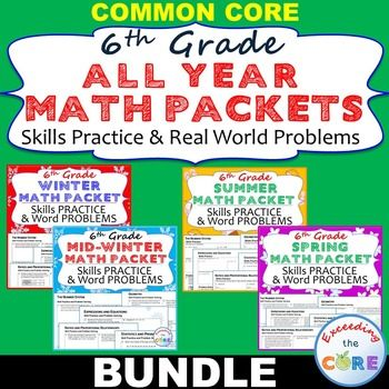 6th Grade ALL YEAR MATH PACKETS Bundle - { COMMON CORE Ass