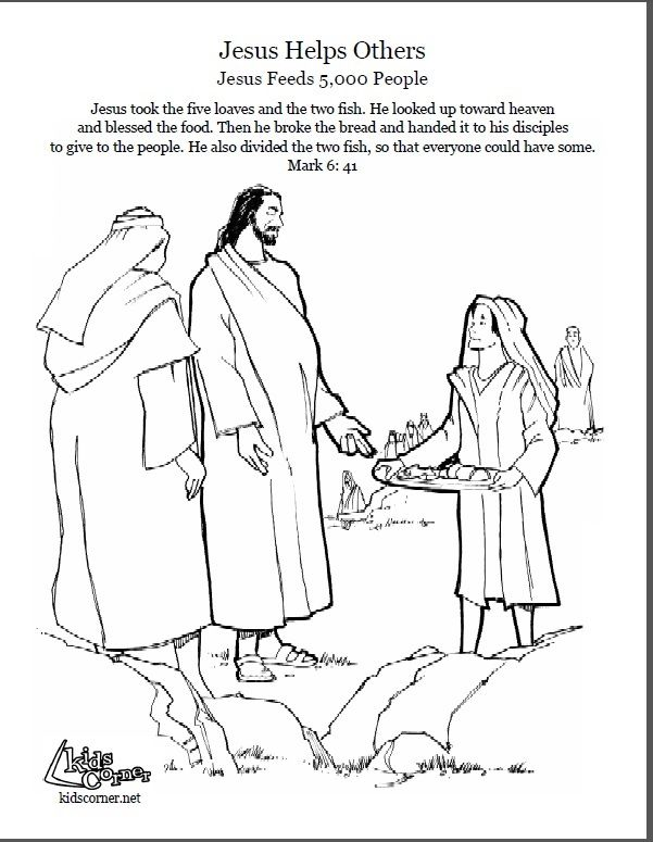 Feeding of the 5000- coloring page, audio Bible story and script ...