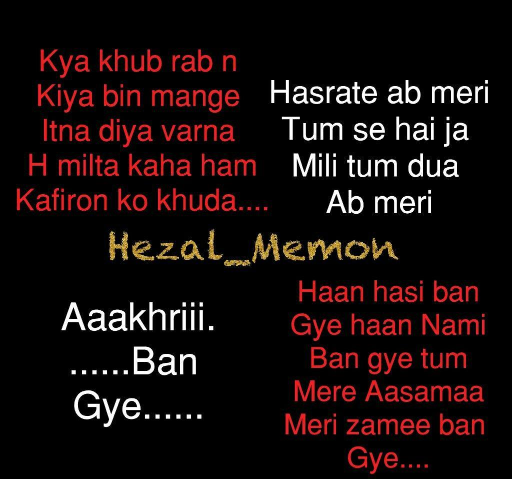 Pin By Simran Nagpure On Lyrics Quotes Song Lyric Quotes Lyric Quotes Song Quotes
