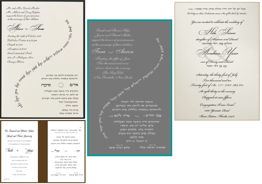 Orthodox Jewish Wedding Online Guide For The Perplexed Jews Planning A And Want