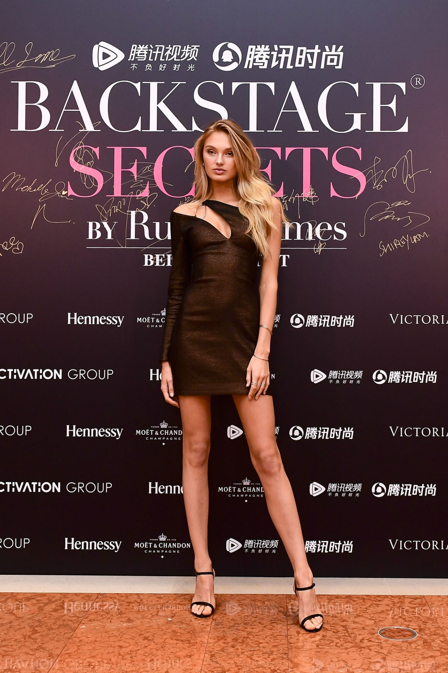 Romee Strijd – Backstage Secrets By Russell James Beijing Exhibit Opening Party in Beijing