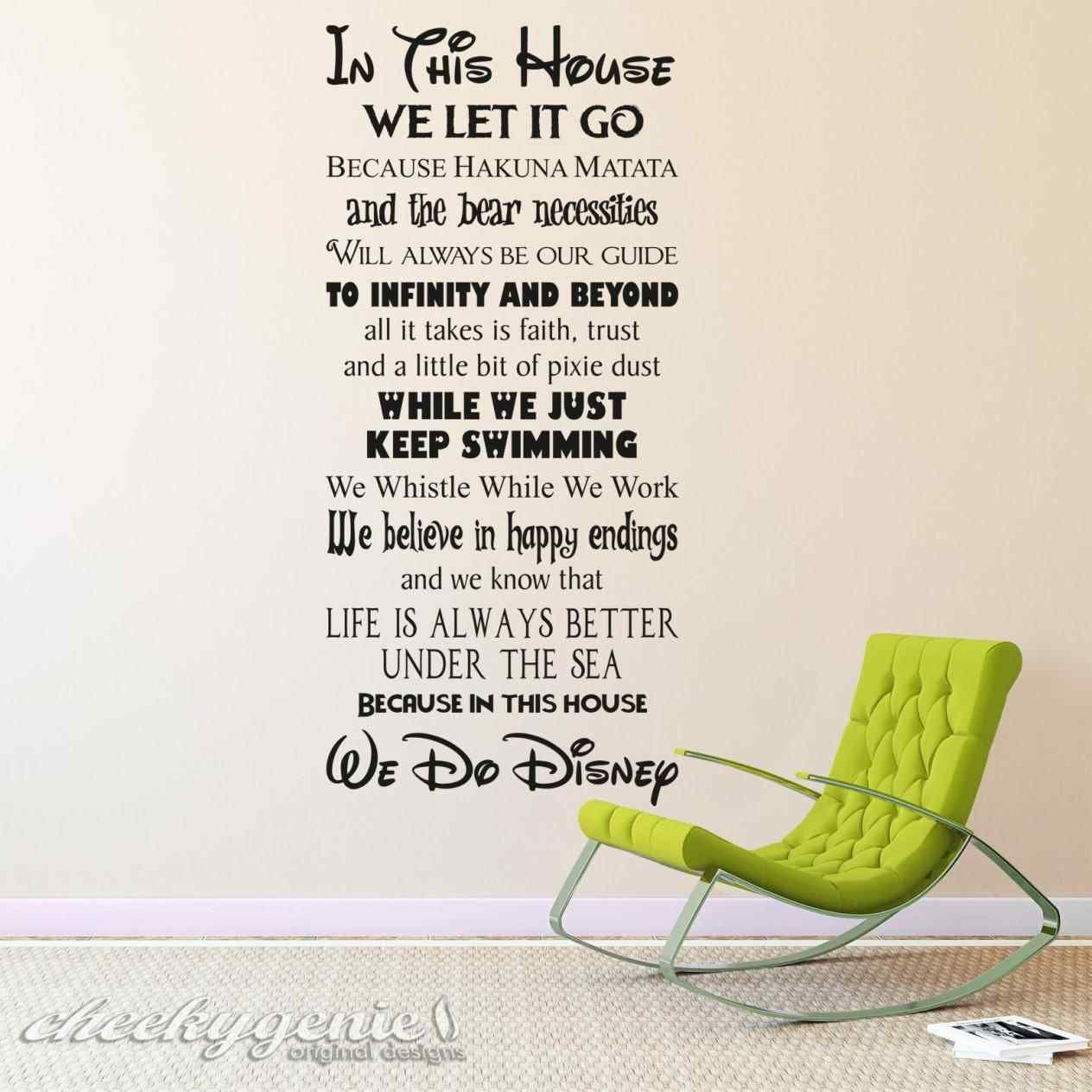 Design your own wall art quote motivational wall art amazing large