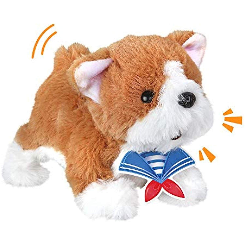 Jointm Electronic Plush Toys Electronic Dog Doll Simulated Plush