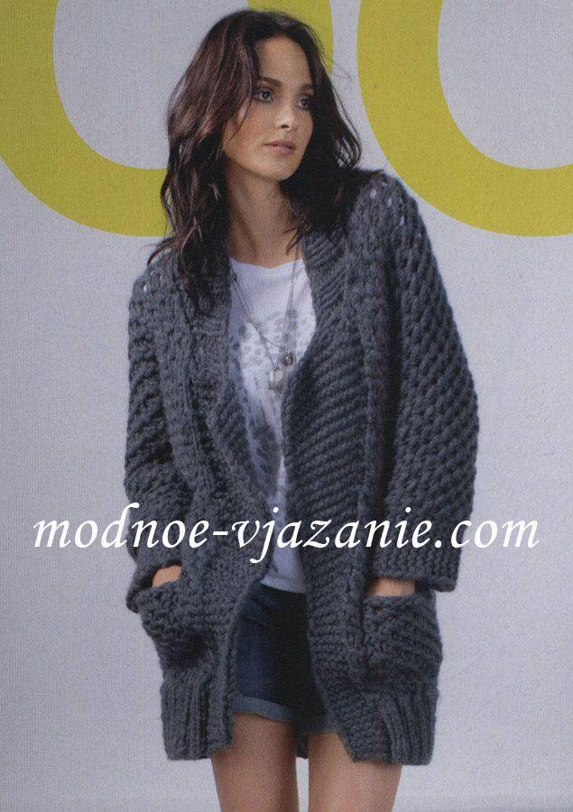 Схема вязаного свитера из толстой пряжи 134