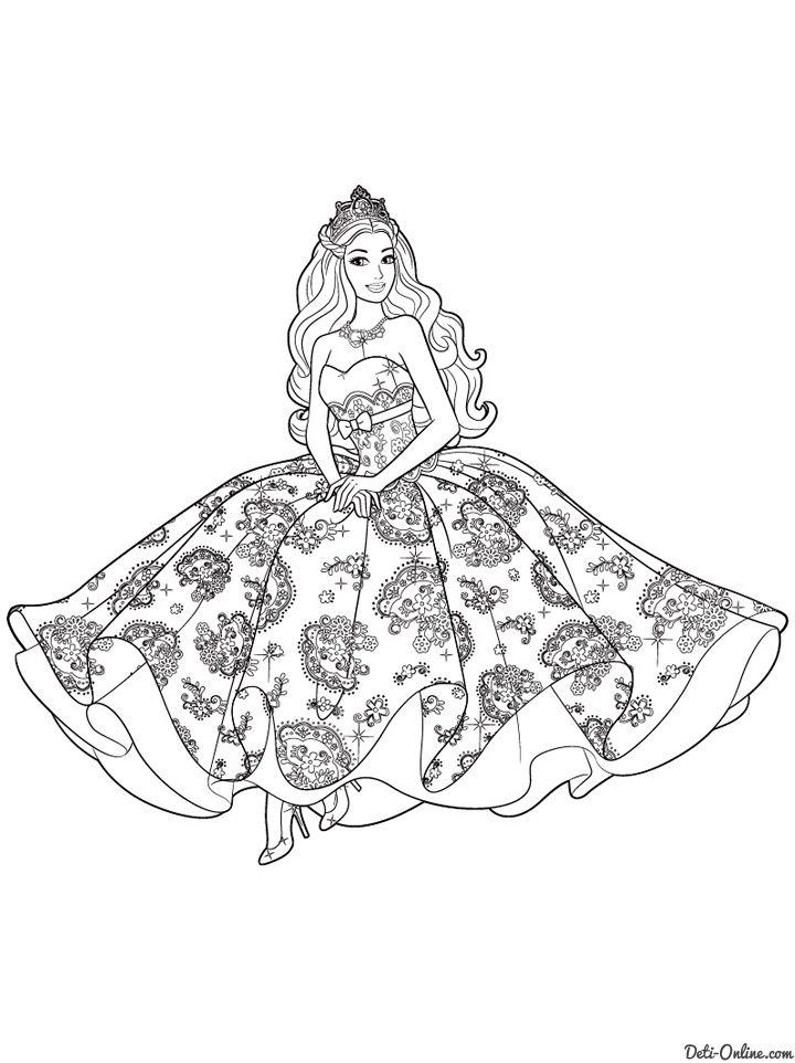 Раскраска Принцесса Барби | РАСКРАСКИ | Pinterest | Ausmalbilder ...