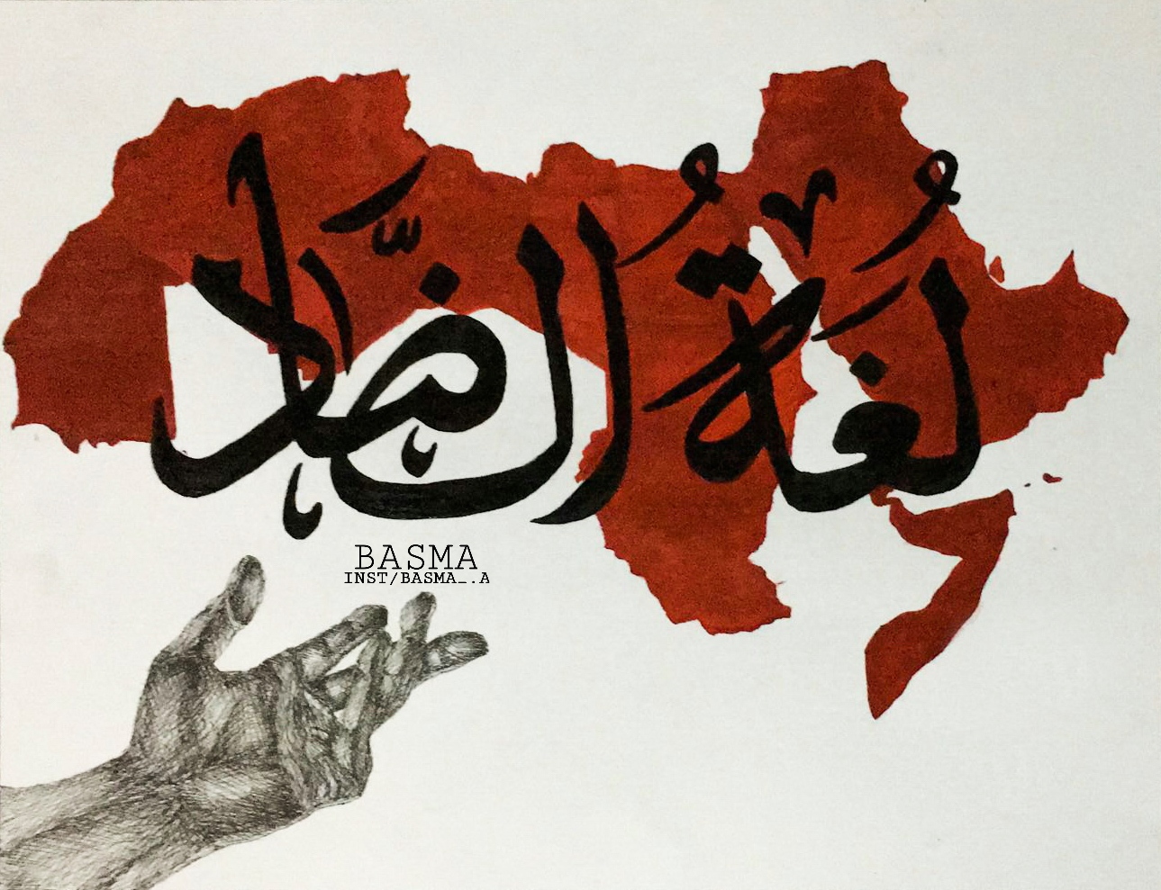 Arabic Language Day لغة الضاد Maps Arabic Alphabet Letters Arabic Language Learning Arabic
