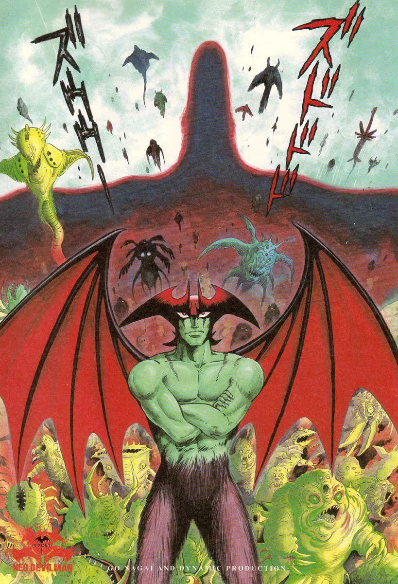Neo Devilman Volume 1 Chapter By Go Nagai Japanese
