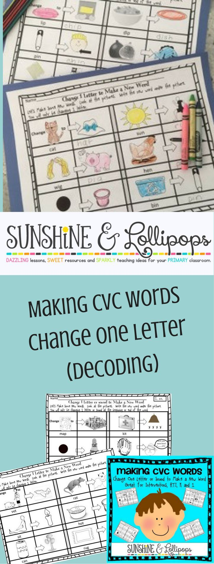 CVC Activities Change One Letter or Sound to Make a New Word ...