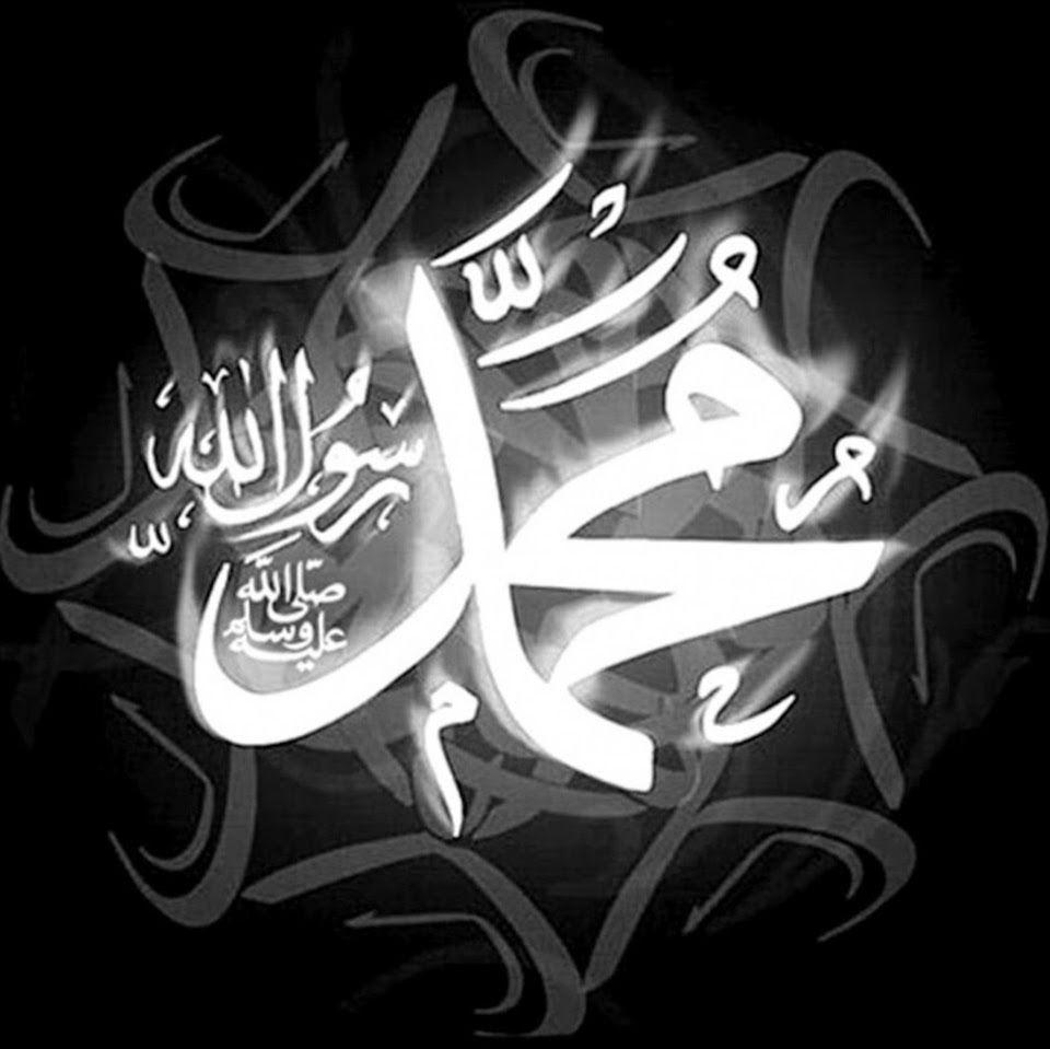 Pin On I Allah