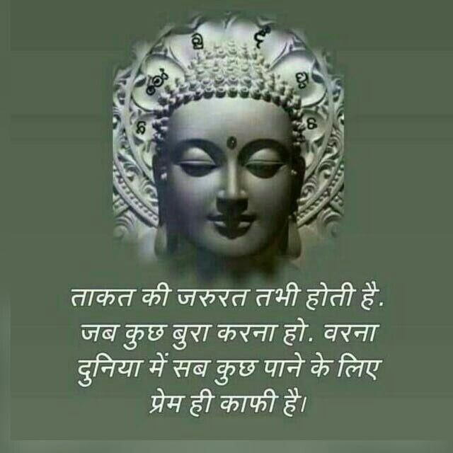 Pin By G Garcha On Hindi Quotes
