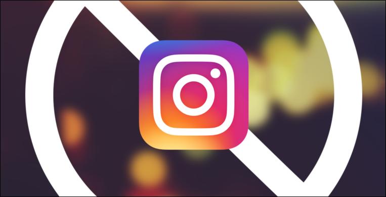 كيفية حذف احد المتابعين في الانستقرام 8211 إيقاف أي شخص عن متابعتك على Instagram Save Instagram Photos Find Instagram Instagram