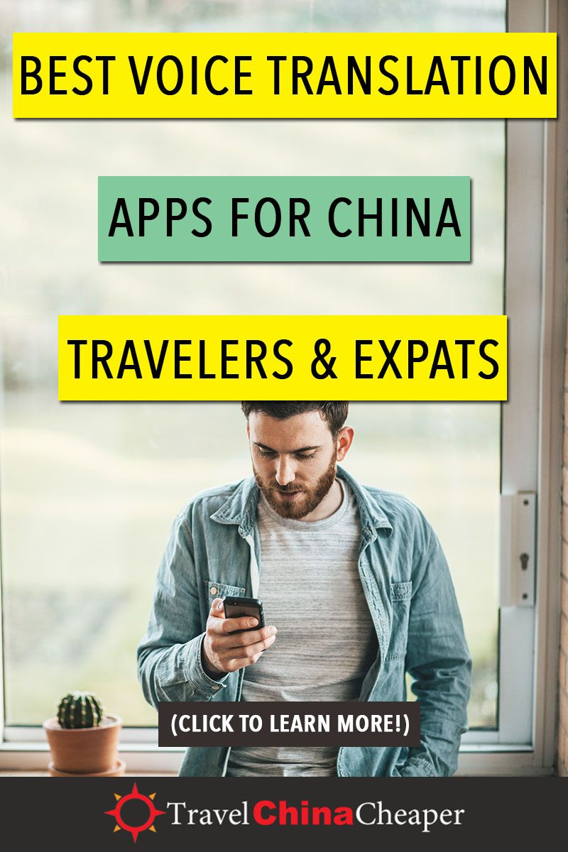 Best voice translation apps for china travelers expats