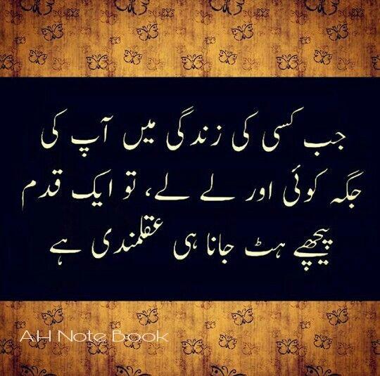 Nafisa Epic Quotes Life Quotes Beautiful Quotes