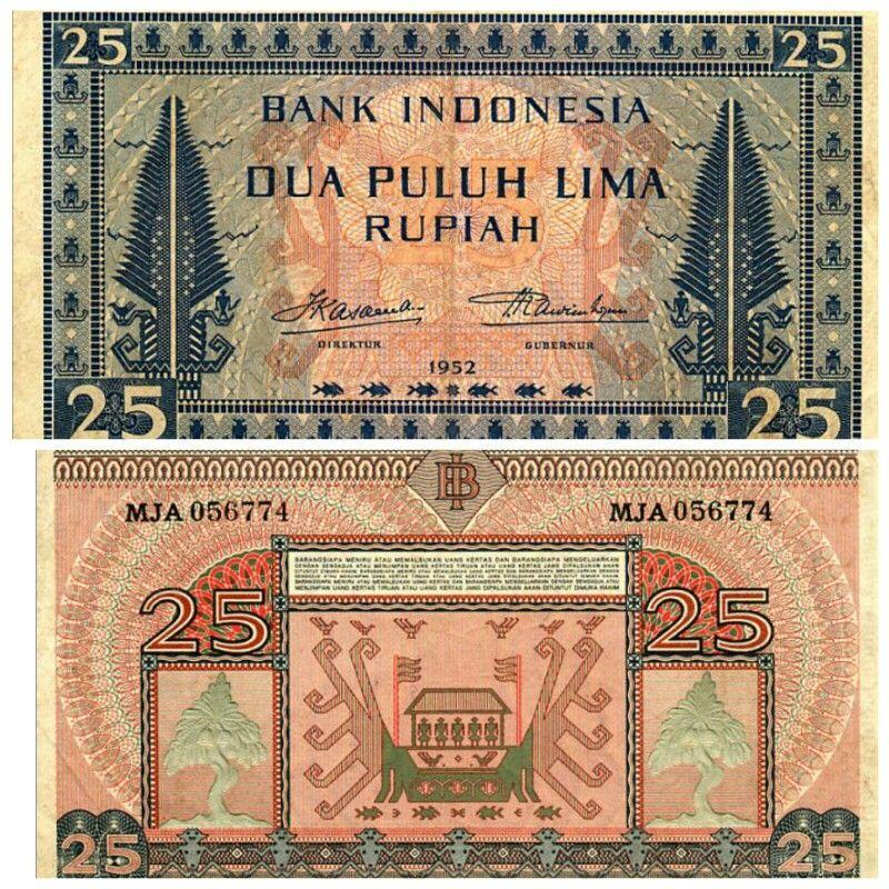 Bank notes Bank Indonesia 1952 Dua Puluh Lima Rupiah