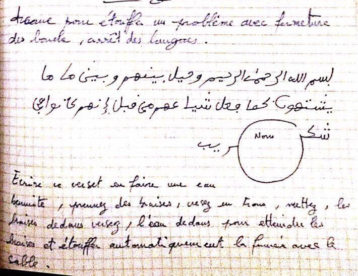 Recette mystique pour étouffer un Grand problème pour fermer les langues \u2013  Zal Asrar